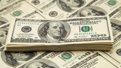 Generic-money-cash-currency-bills_20160630130251-159532